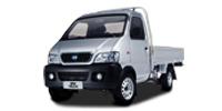 Jac Motors JAC MINI TRUC Simple Cabine Alg�rie