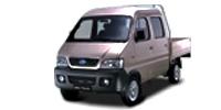 Jac Motors JAC MINI TRUC Double Cabine Alg�rie