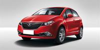 Geely S5 Hatch Back 1.5 Ess 102 Ch BVM vendus en Algérie