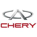 Chery Algérie