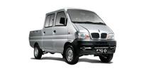 DFSK Mini camion Double Cabine 1.1L 1m40 vendus en Algérie
