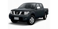 Nissan Navara Algérie